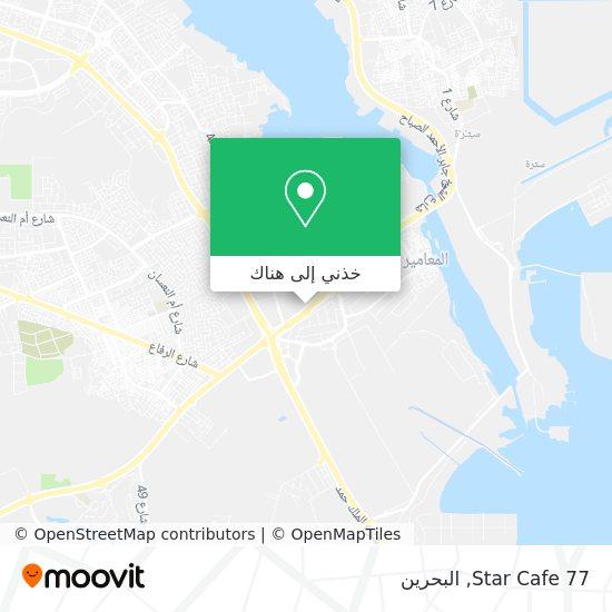 خريطة Star Cafe 77
