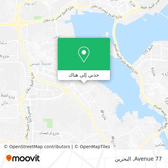 خريطة 77 Avenue