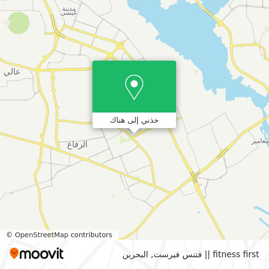 خريطة fitness first    فتنس فيرست