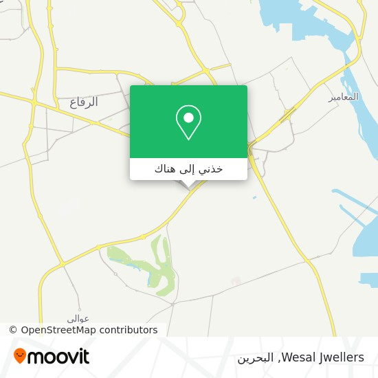 خريطة Wesal Jwellers
