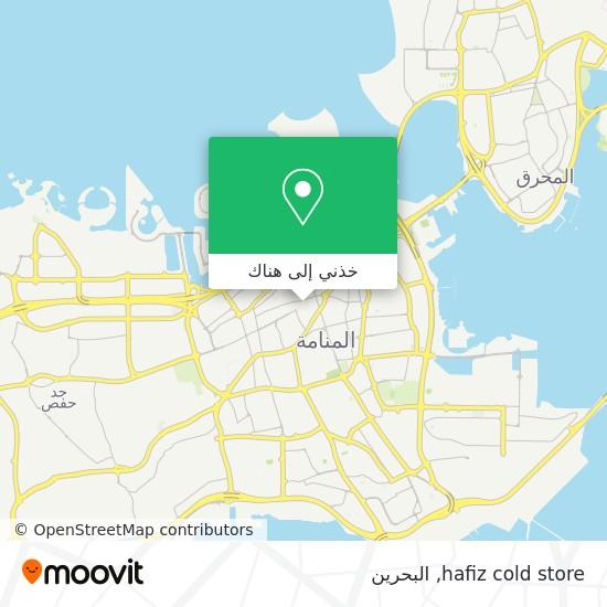 خريطة hafiz cold store