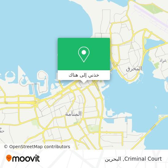 خريطة Criminal Court