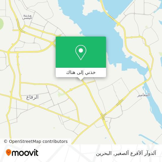 خريطة آلدوآر آلآقرع آلصغير