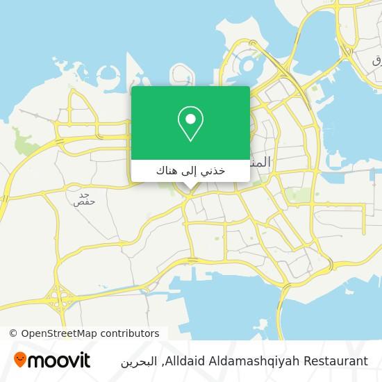 خريطة Alldaid Aldamashqiyah Restaurant