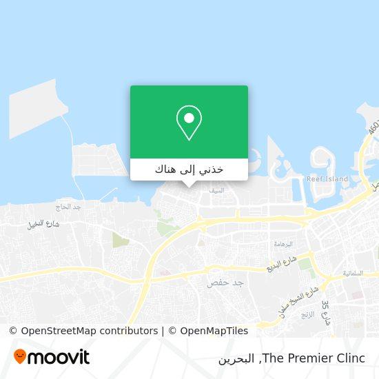 خريطة The Premier Clinc