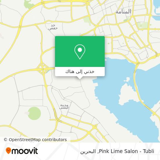 خريطة Pink Lime Salon - Tubli