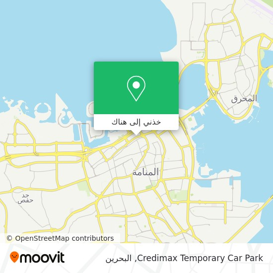 خريطة Credimax Temporary Car Park