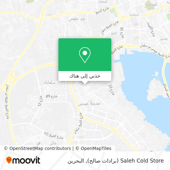 خريطة Saleh Cold Store (برادات صالح)