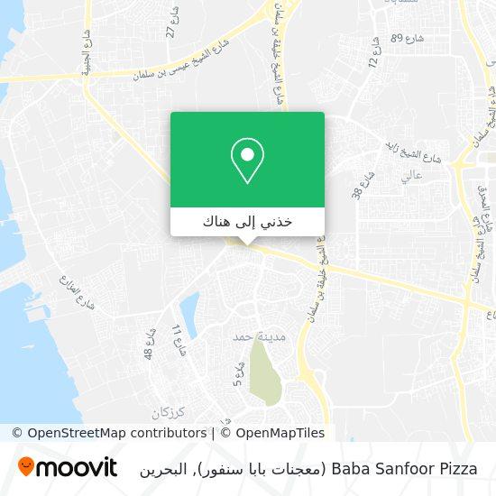 خريطة Baba Sanfoor Pizza (معجنات بابا سنفور)