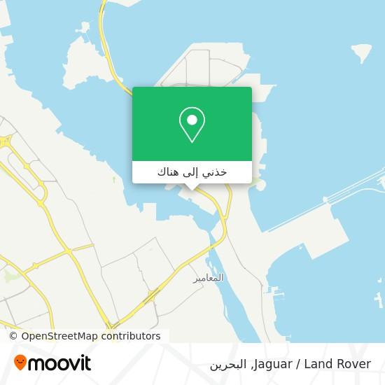 خريطة Jaguar / Land Rover