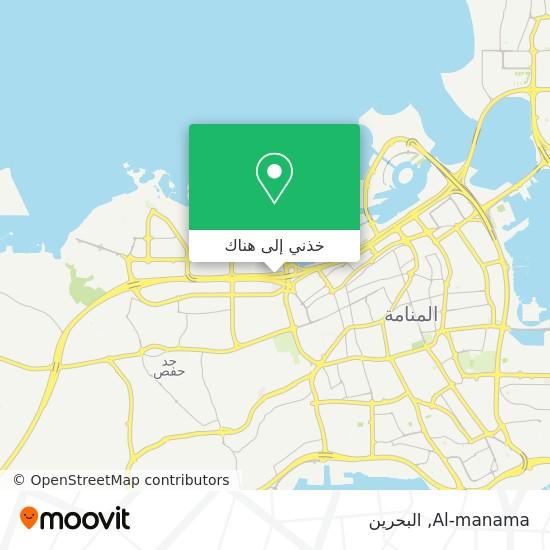 خريطة Al-manama