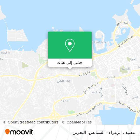 خريطة مضيف الزهراء - السنابس