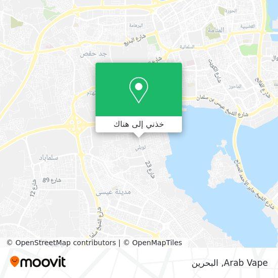 خريطة Arab Vape