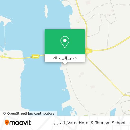 خريطة Vatel Hotel & Tourism School