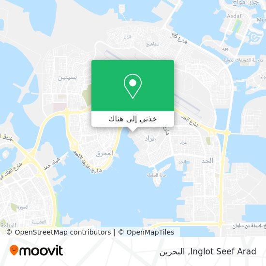 خريطة Inglot Seef Arad