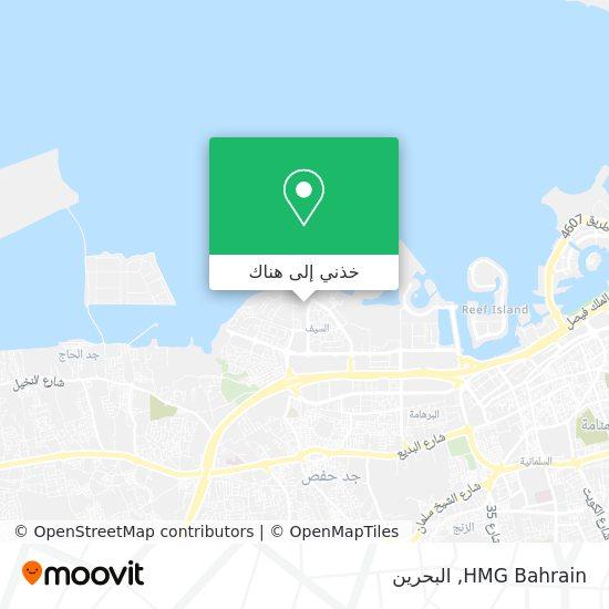 خريطة HMG Bahrain