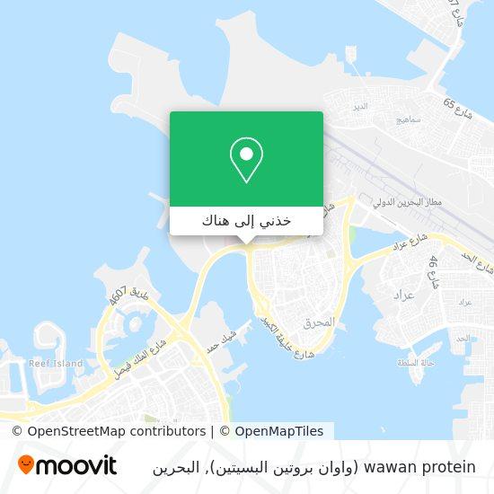 خريطة wawan protein (واوان بروتين البسيتين)