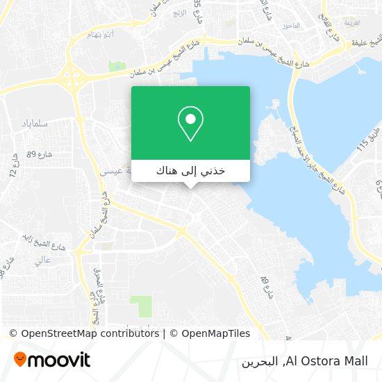 خريطة Al Ostora Mall