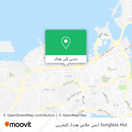 خريطة Sunglass Hut (سن جلاس هت)