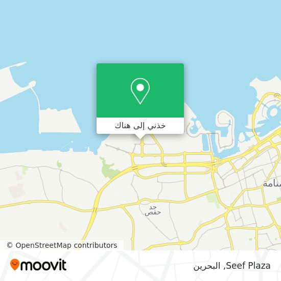 خريطة Seef Plaza