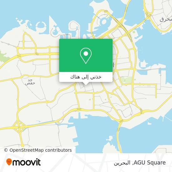 خريطة AGU  Square