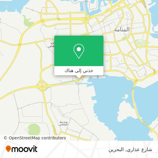 خريطة شارع عذاري