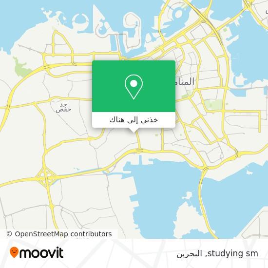 خريطة studying sm