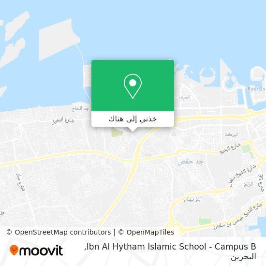 خريطة Ibn Al Hytham Islamic School - Campus B