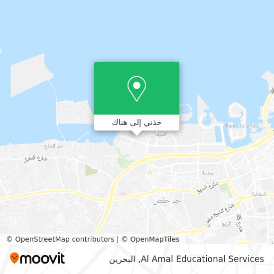 خريطة Al Amal Educational Services