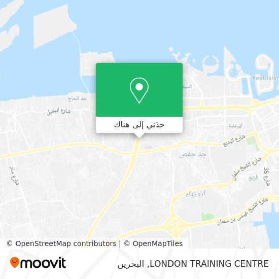 خريطة LONDON TRAINING CENTRE