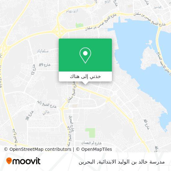 خريطة مدرسة خالد بن الوليد الابتدائية