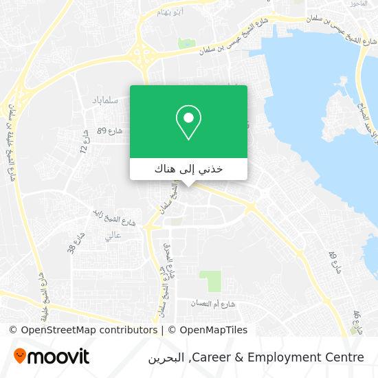 خريطة Career & Employment Centre