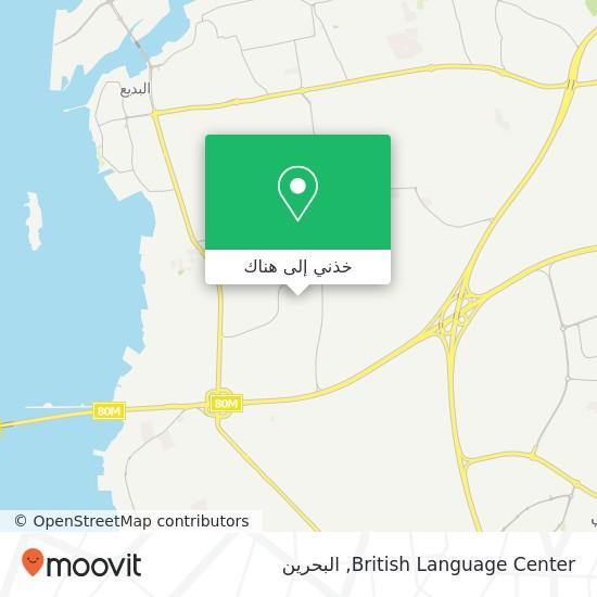 خريطة British Language Center