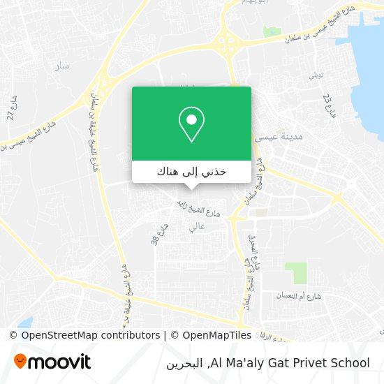 خريطة Al Ma'aly Gat Privet School