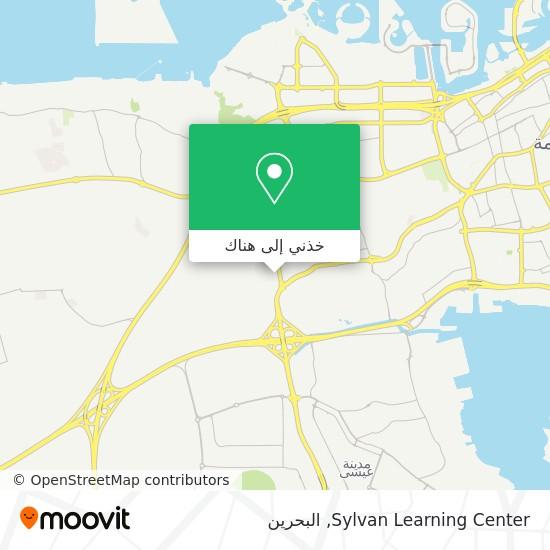 خريطة Sylvan Learning Center