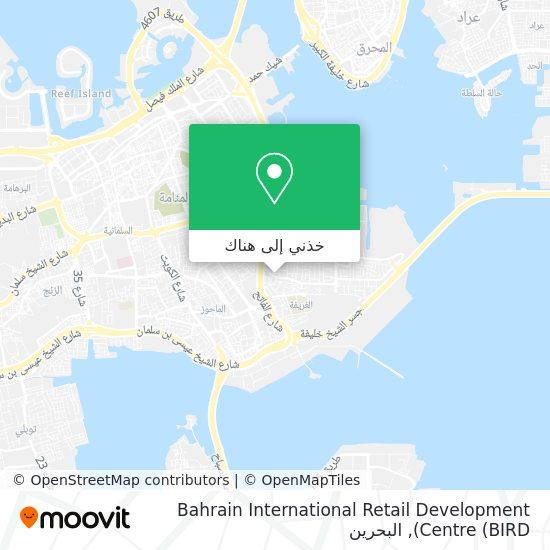 خريطة Bahrain International Retail Development Centre (BIRD)