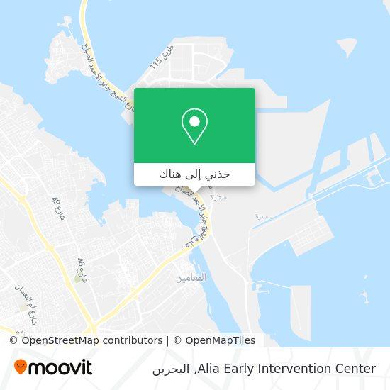 خريطة Alia Early Intervention Center