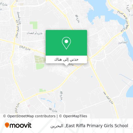 خريطة East Riffa Primary Girls School