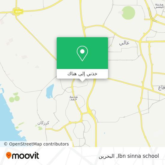 خريطة Ibn sinna school