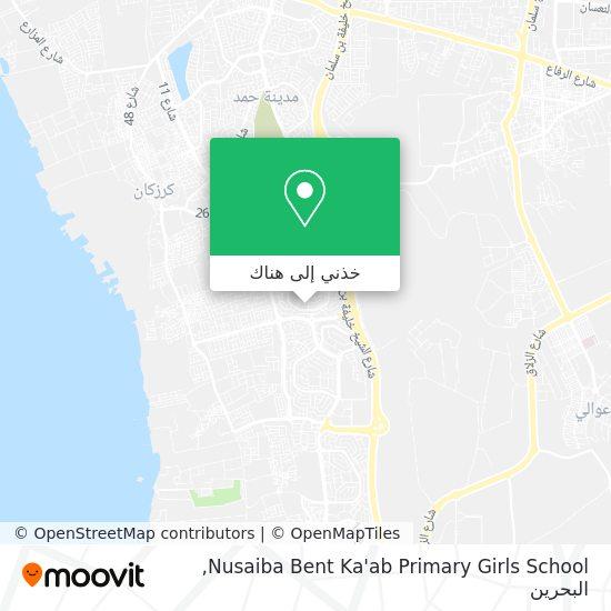 خريطة Nusaiba Bent Ka'ab Primary Girls School