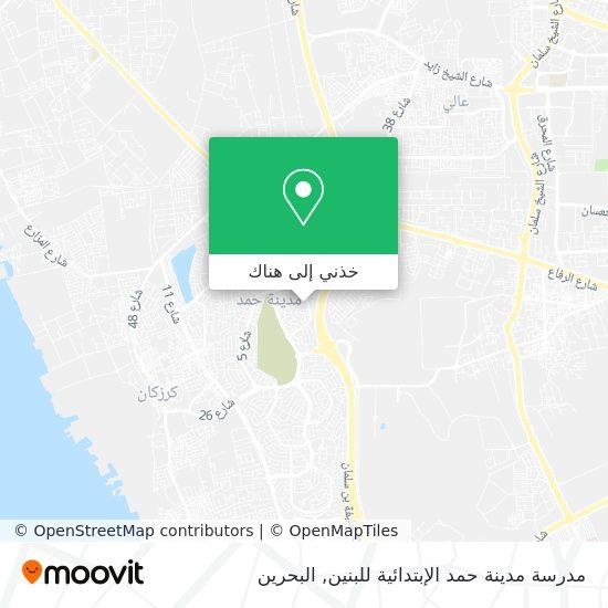 خريطة مدرسة مدينة حمد الإبتدائية للبنين