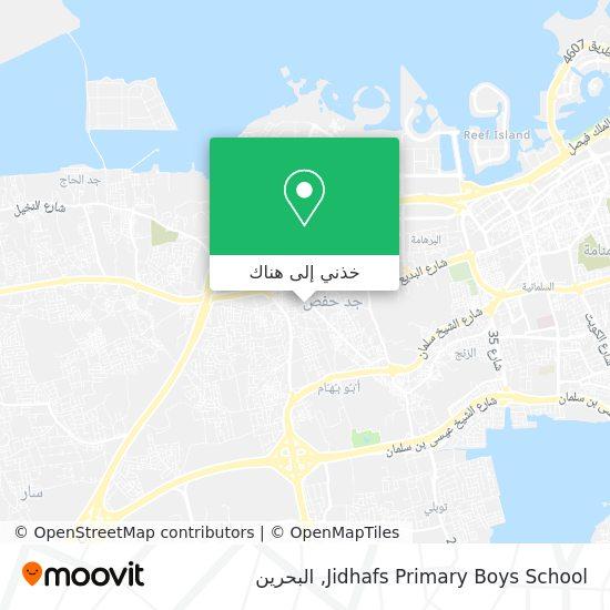 خريطة Jidhafs Primary Boys School