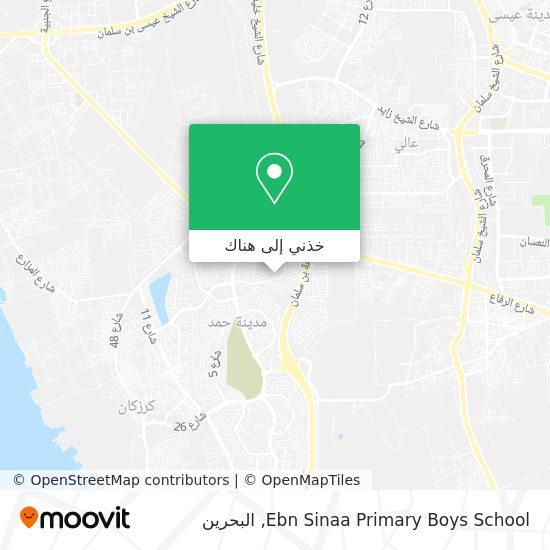 خريطة Ebn Sinaa Primary Boys School
