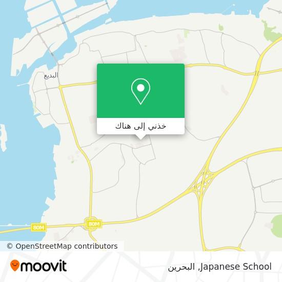 خريطة Japanese School