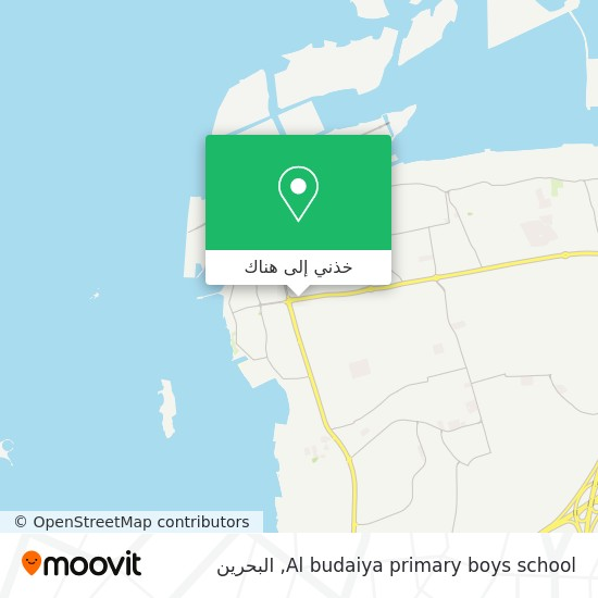 خريطة Al budaiya primary boys school