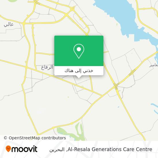 خريطة Al-Resala Generations Care Centre