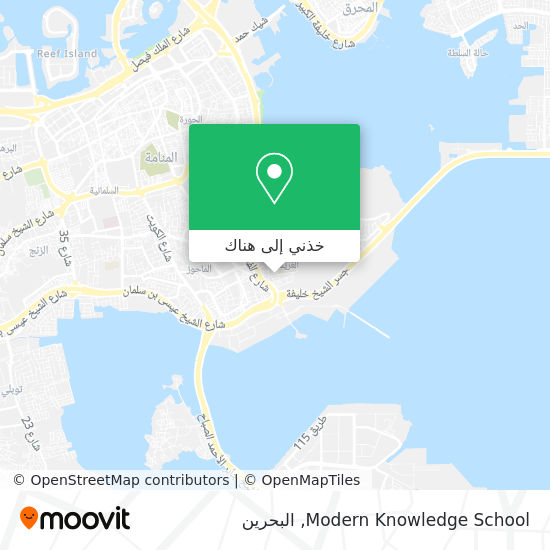 خريطة Modern Knowledge School