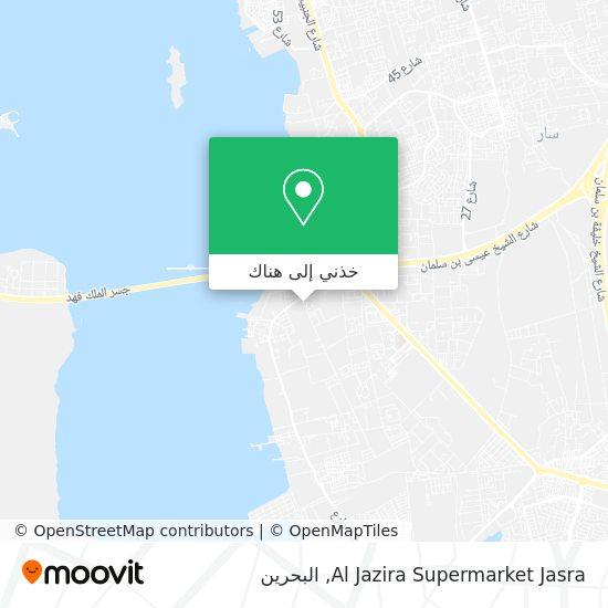 خريطة Al Jazira Supermarket Jasra