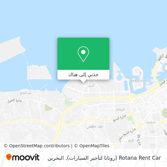 خريطة Rotana Rent Car (روتانا لتأجير السيارات)
