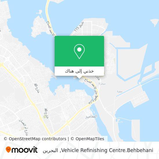 خريطة Vehicle Refinishing Centre.Behbehani